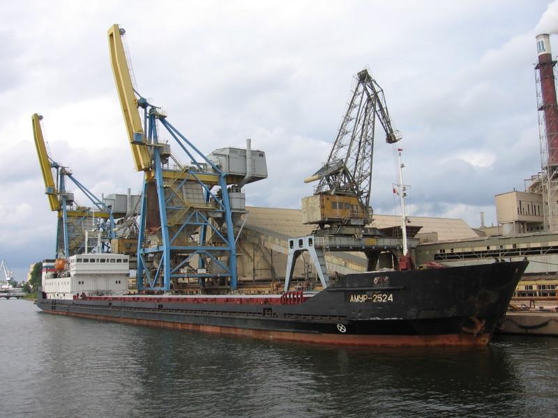 Fosfory statek