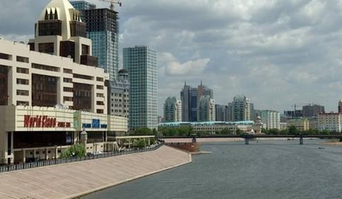 Kazachstan centrum